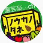 ハガネのトマト
