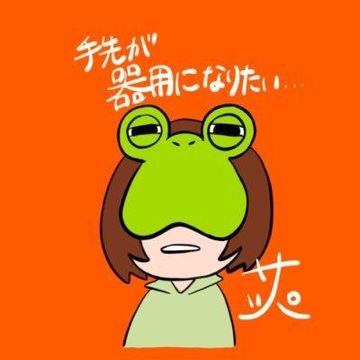 Shinichi-Sato-Japan-390x390